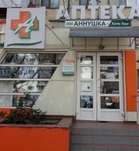 №28 г. Одесса ул. Филатова 55