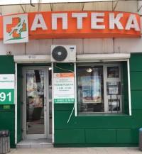 №9 г. Одесса ул. Екатерининская,91