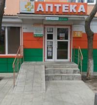 №14 г. Одесса ул. Семена Палия (Днепропетровскаядорога), 70