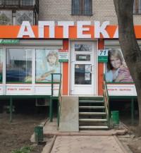 №5 г. Одесса ул. Малиновского,71