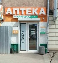 №20 г. Одесса ул. Фонтанская дорога, 47