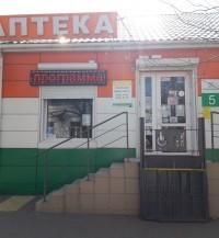 Алиса №1 г. Белгород-Днестровский, ул. Свято-Георгиевская, 5