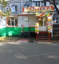 Аннушка №8 г. Одесса, ул. Варненская 5