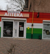 Алиса №5 г. Одесса, ул. Фонтанская дорога, 47