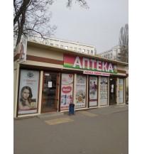 Алиса №13 г. Одесса, ул. Заболотного, 32-Б (обл. больница)