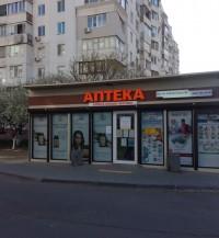 """Алиса №12 г. Одесса, ул. Заболотного, 59  (за """"СемьЯ"""")"""