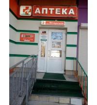 Алиса №17 г. Киев, ул. Питерская, 2