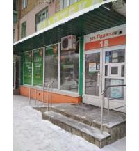 №12 г. Киев ул. Пражская 18